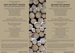 Denovi bez drama 02